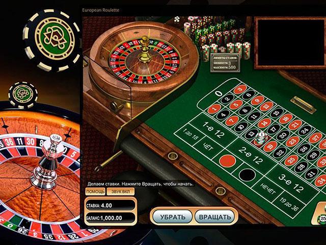 Игровой автомат EU Roulette